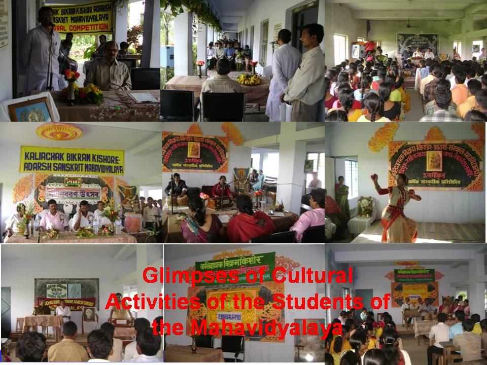 Home : : Kaliachak Bikram Kishore Adarsh Sanskrit Mahavidyalaya